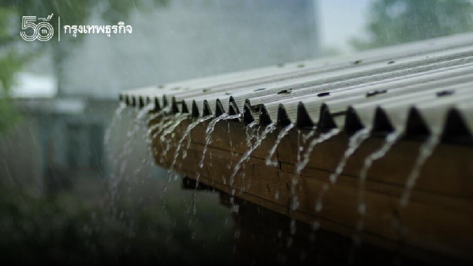 'พยากรณ์อากาศ' วันนี้ ภาคใต้มี 'ฝนฟ้าคะนอง' และ 'ฝนตกหนัก' บางแห่ง