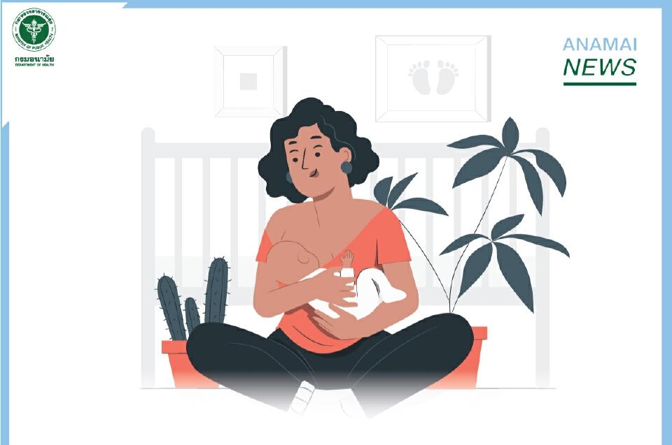 กรมอนามัยเตือนอย่าใช้นมเปรี้ยวเลี้ยงทารกแทนนมแม่