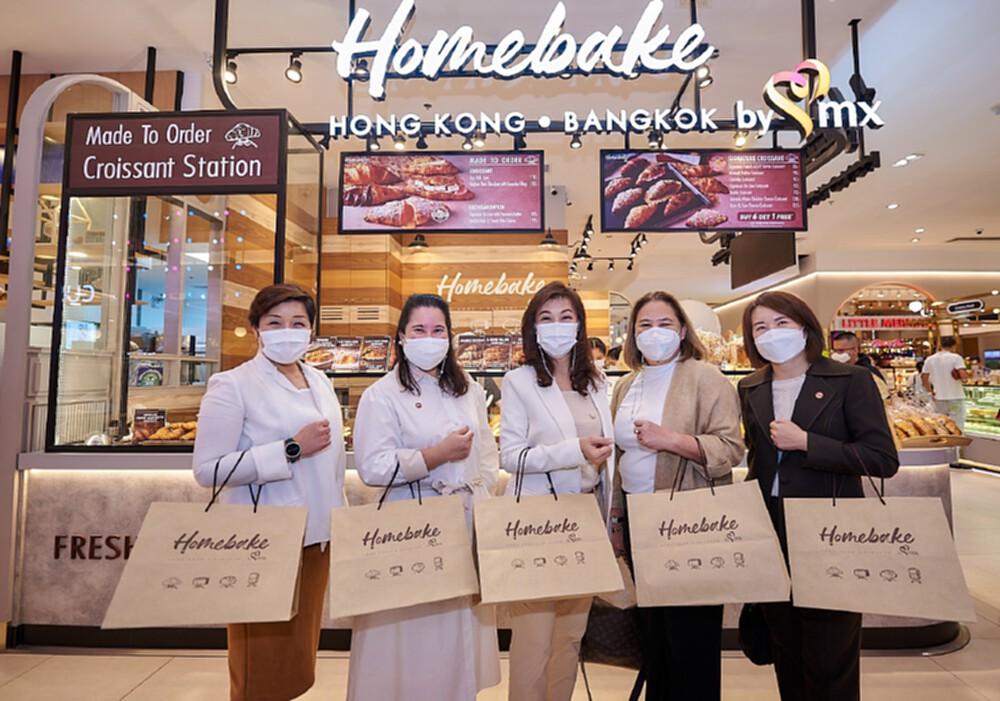 """สัมผัสความอร่อยของเบเกอรี่พรีเมียมจากฮ่องกงสไตล์โฮมเมด จากร้าน """"Homebake by MX"""""""