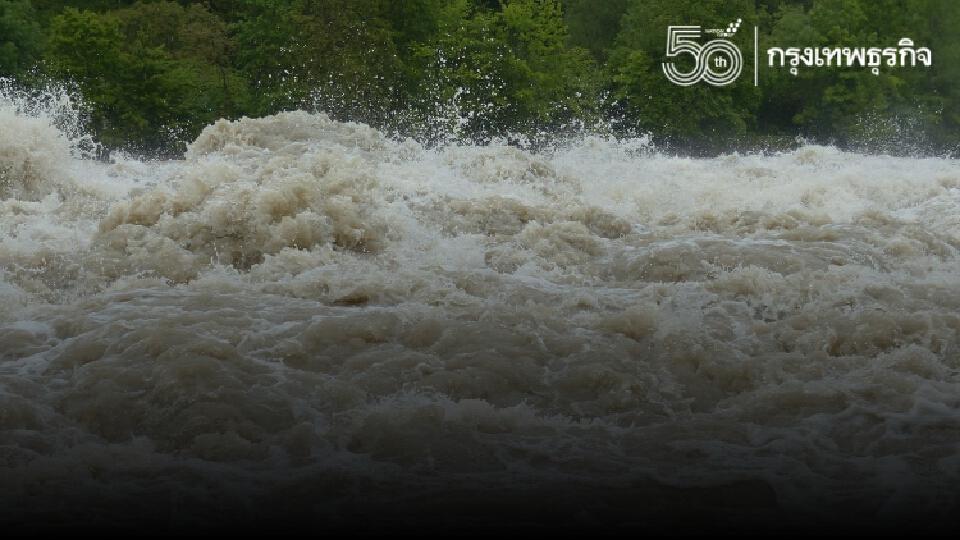 'พยากรณ์อากาศ' 9-15 ต.คง 64 ระวัง! อันตรายจาก 'ฝนตกหนัก'