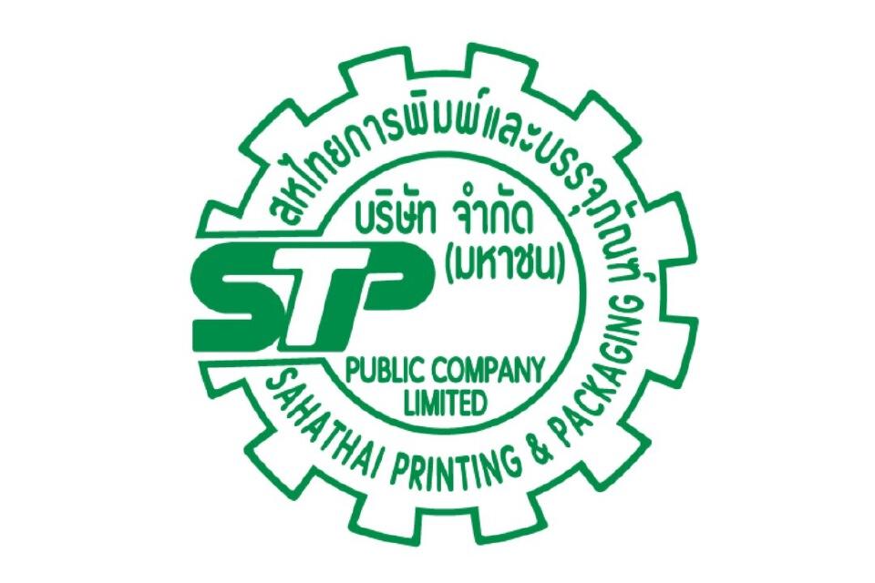 STP ยื่นไฟลิ่ง ขาย IPO 25.4 ล้านหุ้น เข้าเทรดตลาด mai