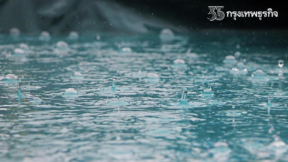 """""""กรมอุตุนิยมวิทยา"""" 47 จังหวัดเจอฝนตกหนักลมกระโชกแรง กทม.-ปริมณฑลโดนด้วย"""