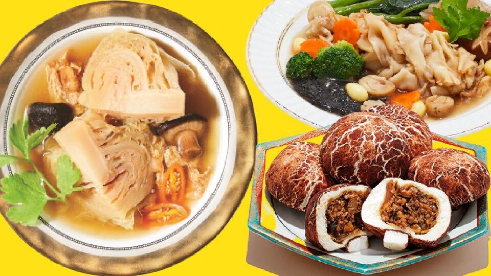 """22  """"อาหารเจ"""" ไฮไลต์ในงานเทศกาล """"เจทั่วทิศ กุศลจิตทั่วไทย ครั้งที่ 22"""""""