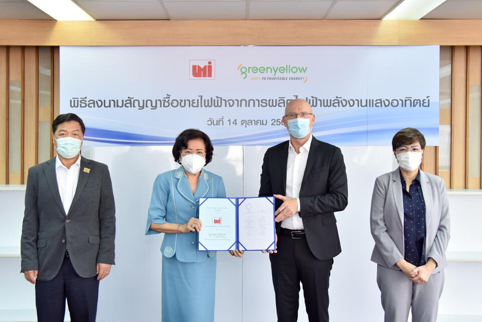 UMI ลงนามในสัญญาร่วมกับ กรีนเยลโล่ ซื้อขายไฟฟ้าจากการผลิตไฟฟ้าพลังงานแสงอาทิตย์