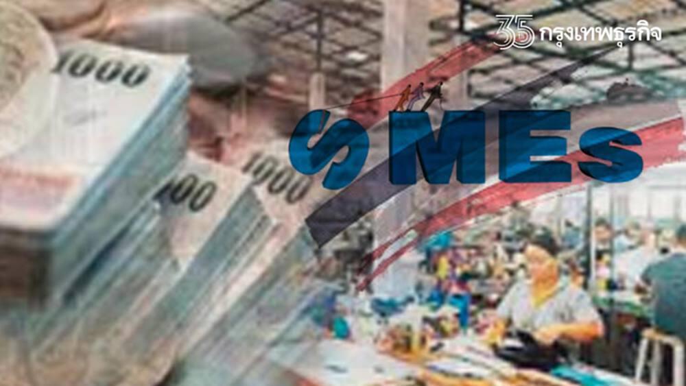 อุตฯ ทุ่ม 2,500 ล้านบาท ดันเอสเอ็มอี ยกระดับผลิตสู่ ออโตเมชั่น