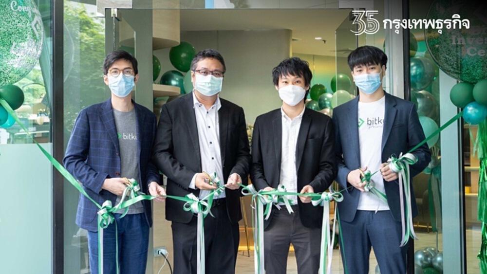 Bitkub เปิดสาขาสวนทางตลาด ชู Bitkub Investment Center เป็นคอมมูนิตี้นักเทรด