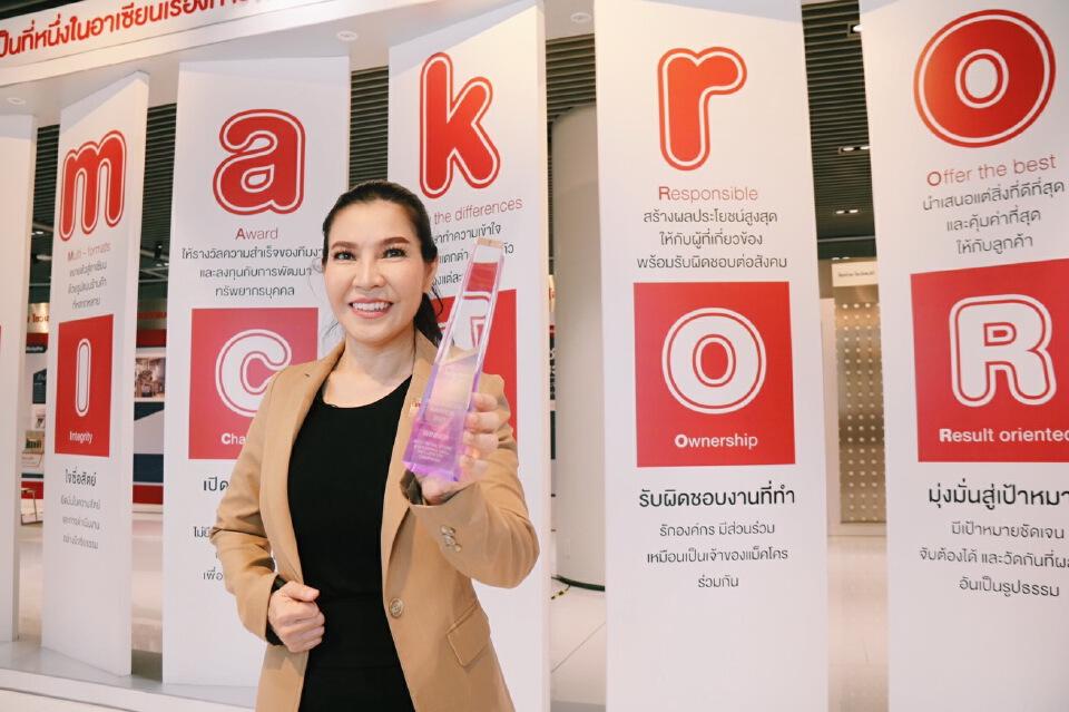 งาน Thailand Influencer Awards 2021