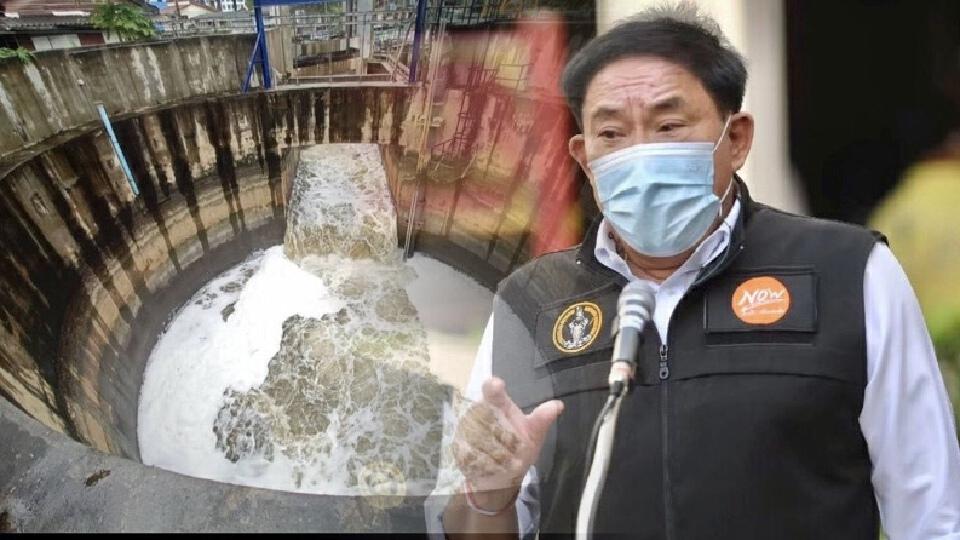 """เช็ค 5 แผน กทม. """"อัศวิน"""" สั่งรับมือพายุ """"คมปาซุ"""" ป้องกันน้ำท่วมกรุง 24 ชม."""