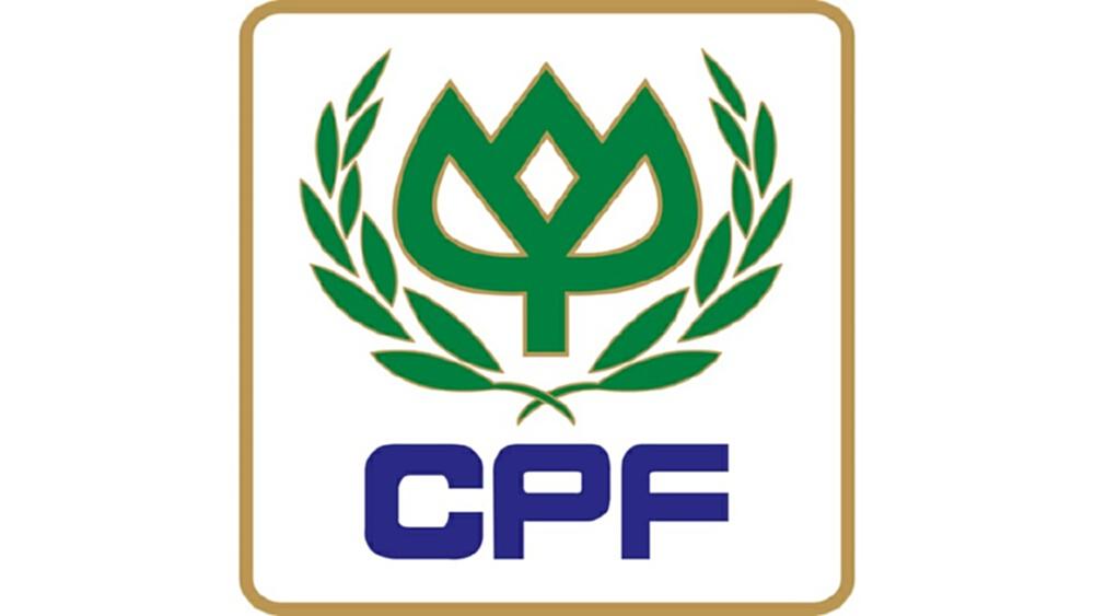 CPF ทุ่ม1 หมื่นล้าน ซื้อหุ้นคืน 400 ล้านหุ้น เริ่ม15 ต.ค.64-14 เม.ย.65