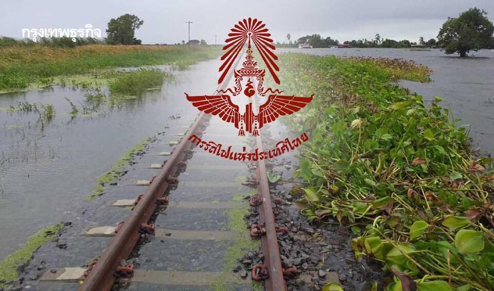 รฟท. แจ้งเปลี่ยนเส้นทางกรุงเทพ - สุพรรณบุรี ชั่วคราวหลังถูกน้ำท่วม