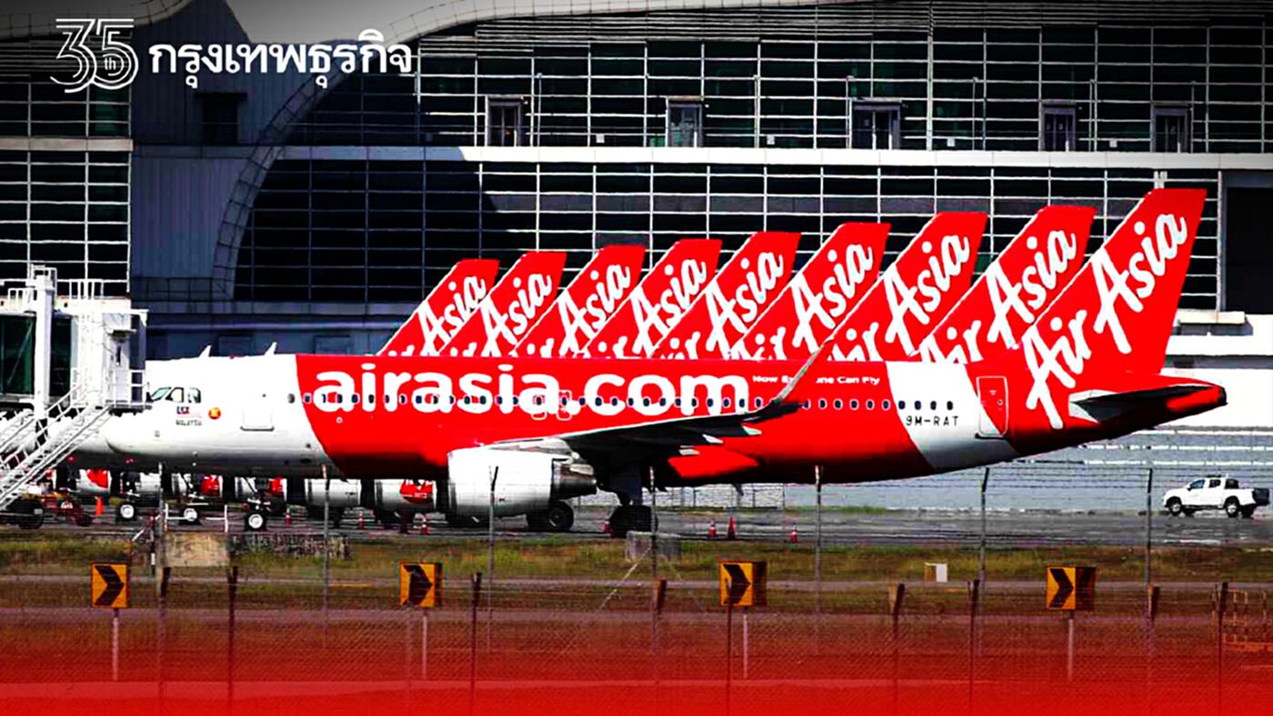 แอร์เอเชียเตรียมเปิดเที่ยวบินไทย-ศรีลังกา-มัลดีฟส์