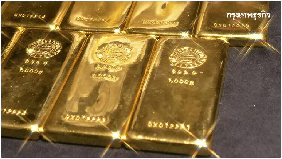ราคาทองฟิวเจอร์พุ่ง 0.2% ปิดที่ 1,797.9 ดอลล์