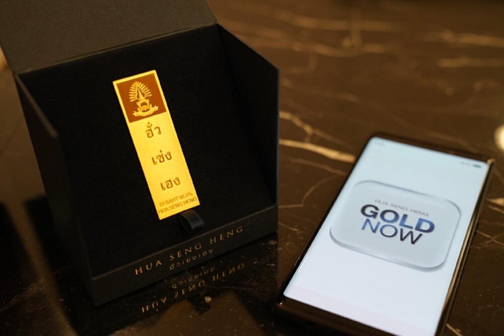 """ฮั่วเซ่งเฮง ผนึก SCB ส่งแอปฯ""""GOLD NOW"""" แพลตฟอร์มซื้อ-ขายทองคำ แบบเรียลไทม์"""