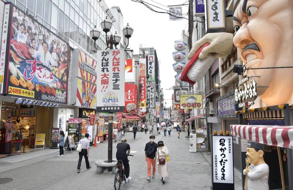 ญี่ปุ่นยกเลิกภาวะฉุกเฉินทั่วประเทศหลังยอดป่วยโควิดลดลง