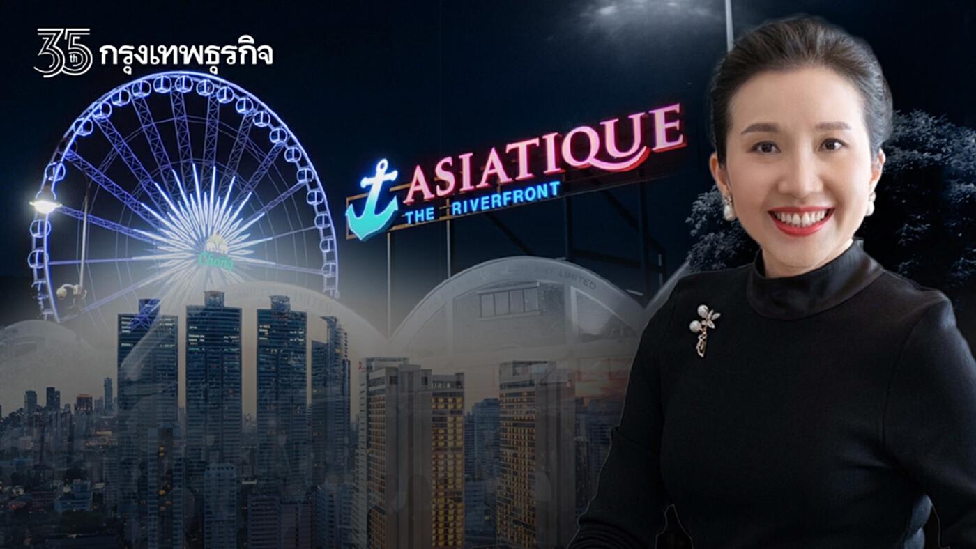 """""""วัลลภา ไตรโสรัส"""" AWC ปั้นโครงการระดับโลก ร่วมสร้างจุดแข็งประเทศไทย!"""