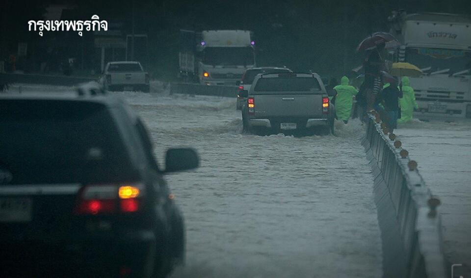 """พยากรณ์อากาศวันนี้ """"อีสาน-ตะวันออก"""" มีฝนตกหนักมากบางแห่ง อิทธิพล """"คมปาซุ"""""""
