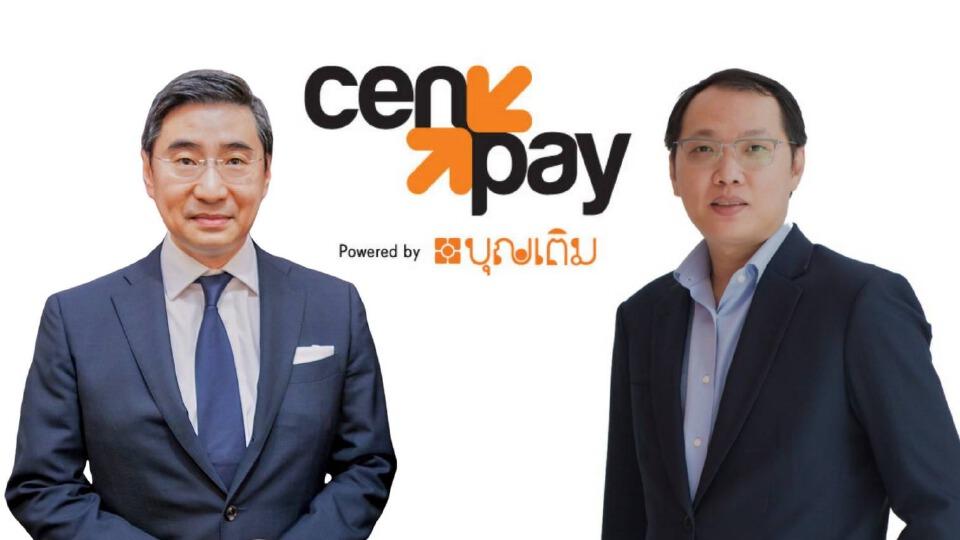 FSMART ผนึกกำลัง CENPAY ยกระดับแพลตฟอร์มการเงินครบวงจร