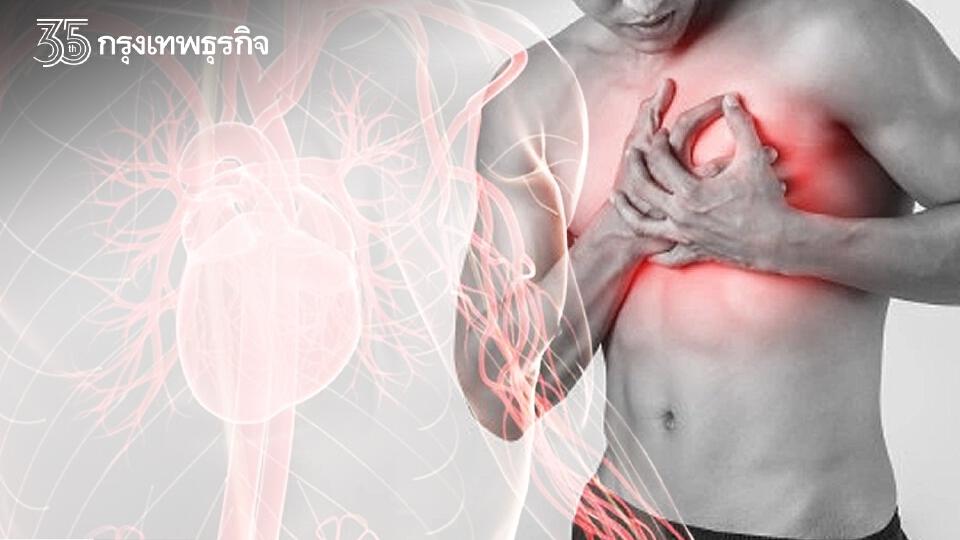 """วิธีเอาชนะปัญหาสุขภาพจิตในผู้ป่วย""""หัวใจล้มเหลว"""""""