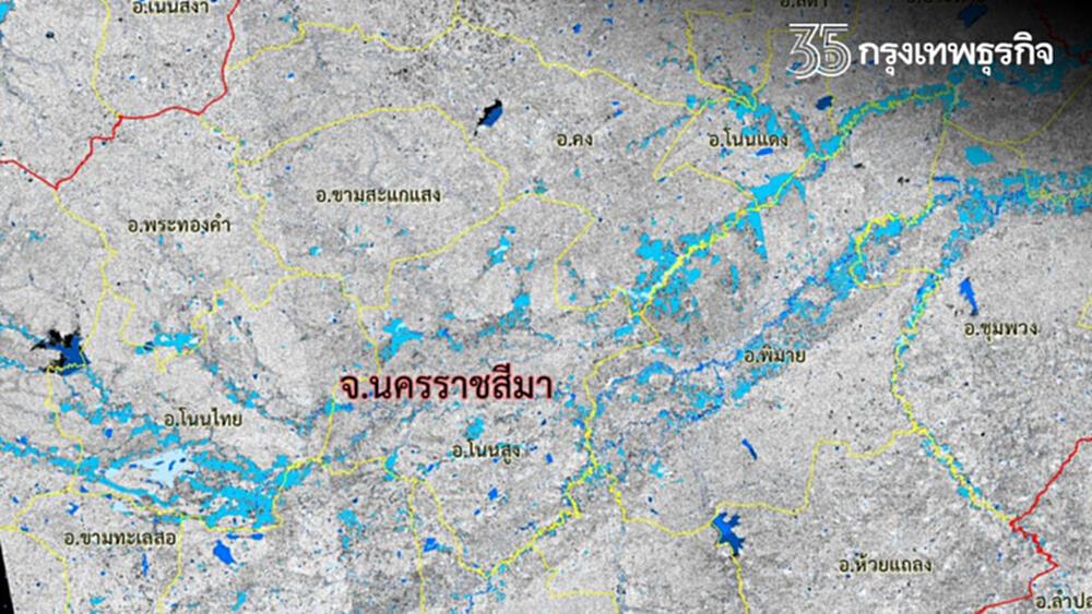 """""""สถานการณ์น้ำ"""" จิสด้า เผยภาพถ่ายดาวเทียม 4 จังหวัดอีสาน โคราชอ่วมที่สุด"""