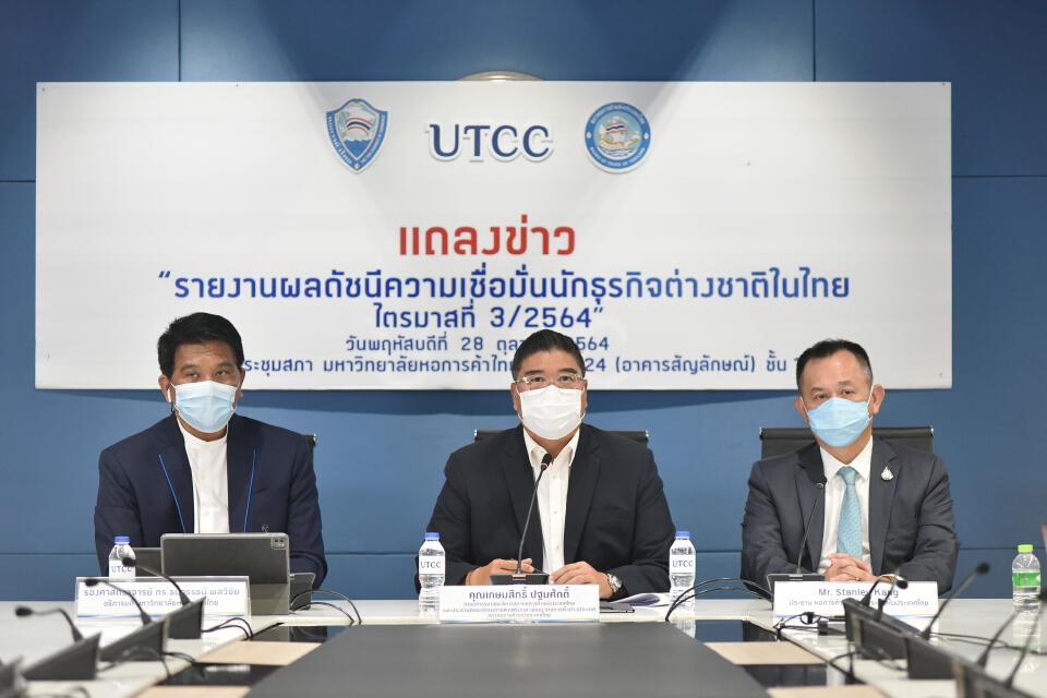 ดัชนีความเชื่อมั่นนักธุรกิจต่างชาติในไทยดีขึ้น
