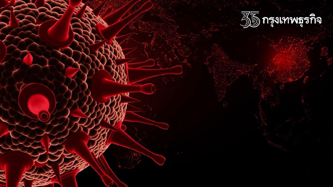 """""""ศบค."""" ห่วงโควิด-19 """"ภาคใต้"""" 4 จังหวัด ติดเชื้อยังสูง ฉีดวัคซีนยังไม่ถึง 50%"""