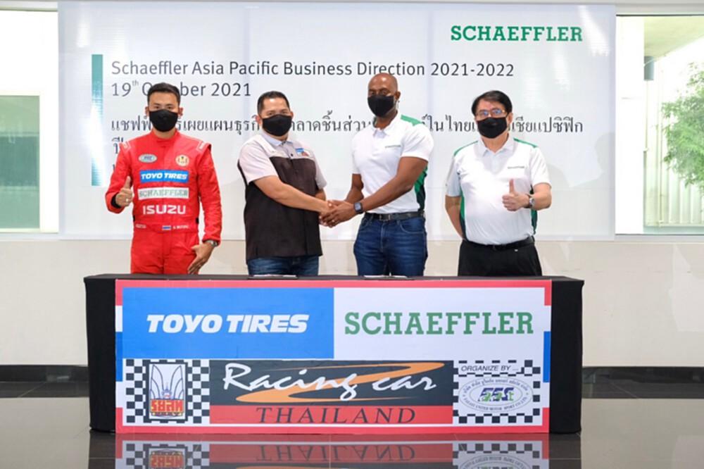 แชฟฟ์เลอร์ แมนูแฟคเจอริ่ง (ประเทศไทย)  พร้อมรุกตลาดชิ้นส่วนยานยนต์ในไทยและเอเชียแปซิฟิก