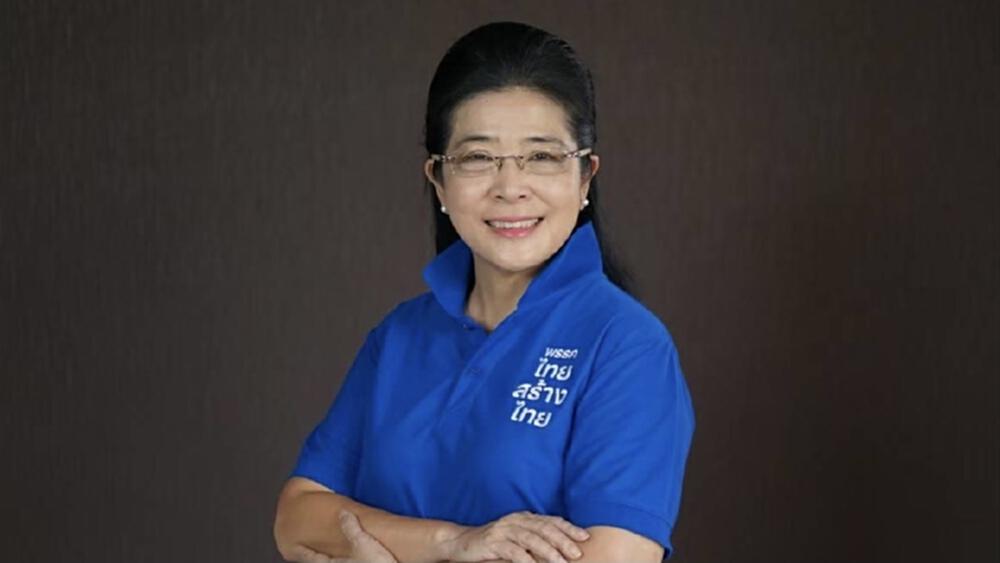 """""""ไทยสร้างไทย""""หนุนกระจายอำนาจ ทลายรัฐราชการ จี้จัด """"เลือกตั้ง ส.ข."""""""