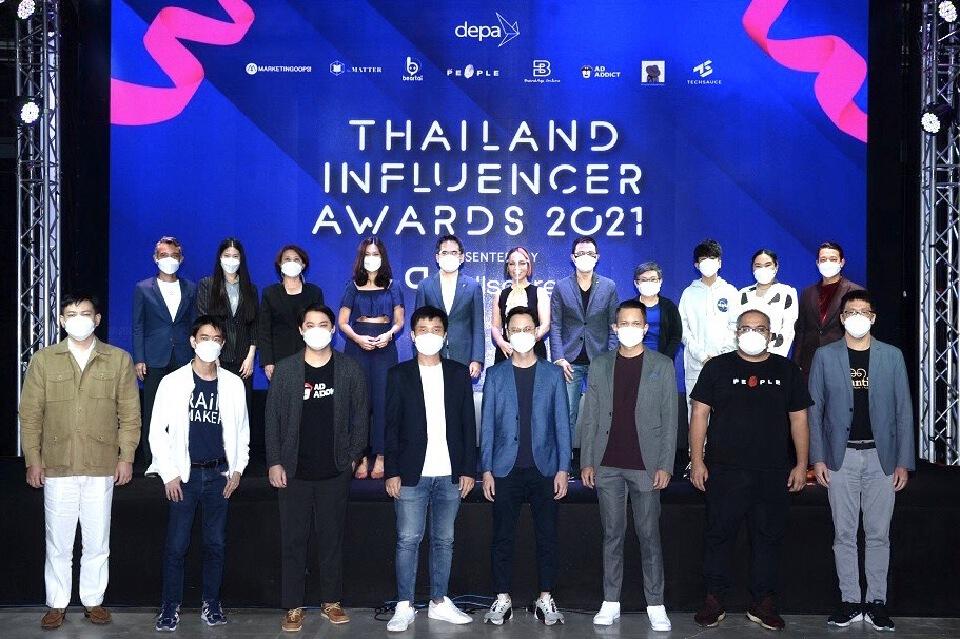 """เทลสกอร์จัดงานประกาศรางวัลสุดยอดอินฟลูเอนเซอร์แห่งปี  """"Thailand Influencer Awards 2021"""""""
