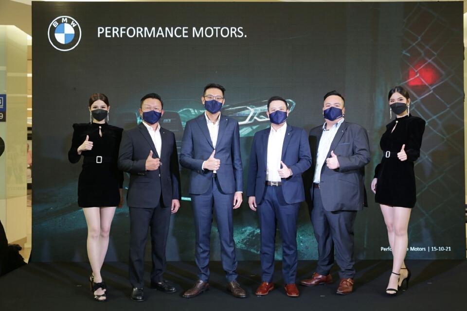 """""""เพอร์ฟอร์แมนซ์ มอเตอร์ส"""" จัดแคมเปญใหญ่แห่งปี Performance Motors XPO"""