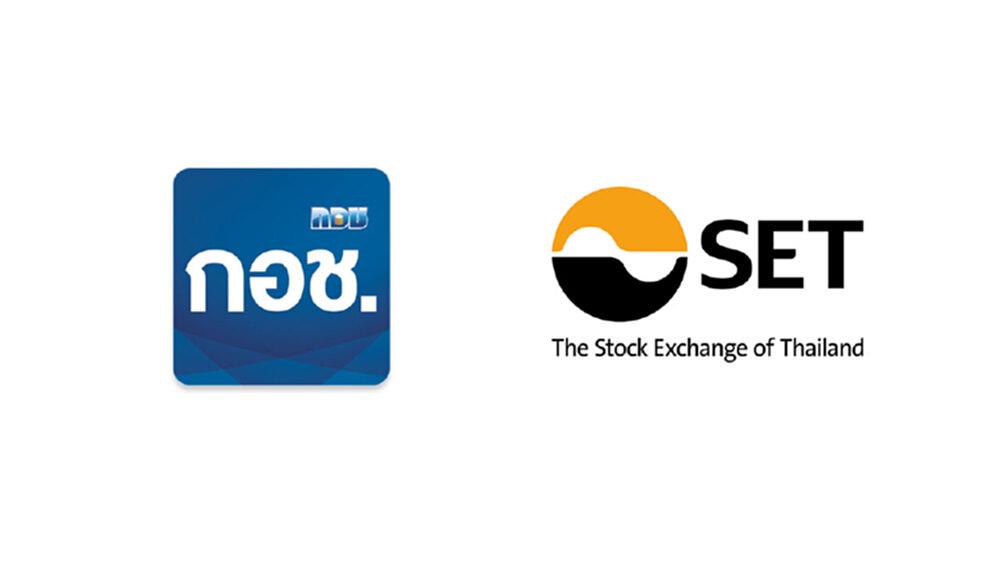"""กอช.-ตลาดหลักทรัพย์ฯ ร่วมส่งเสริมความรู้ทางการเงินผ่านแอพฯ """"กอช."""" โฉมใหม่"""