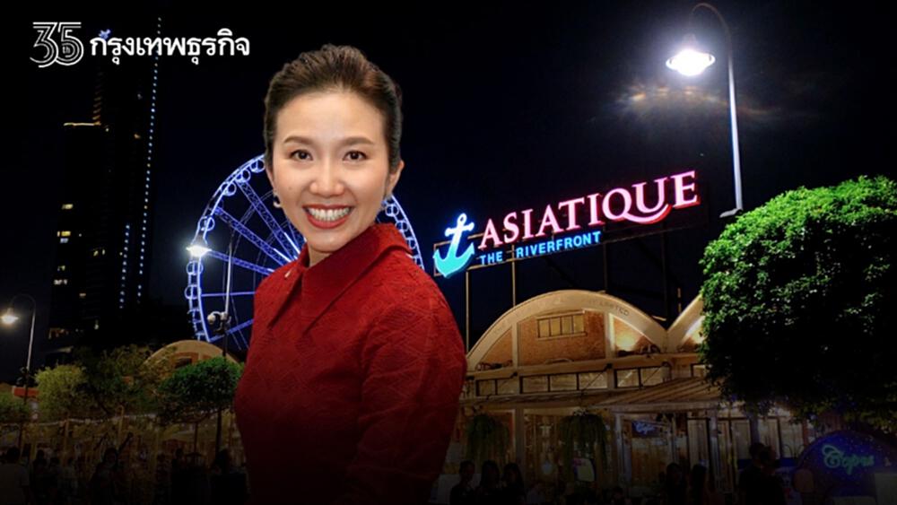 'แอสเสทเวิรด์' ปูพรมแลนด์มาร์ก  ปั้น'ตึกสูงสุดในไทย-เลโก้แลนด์'