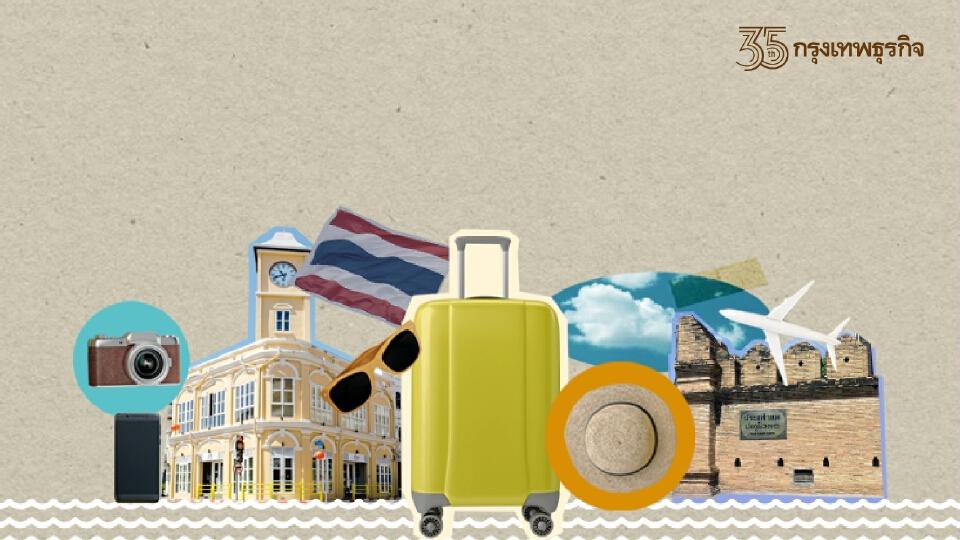 """หลังโควิด """"ที่เที่ยว"""" แบบไหนถูกใจคนไทย? ม.มหิดล เผยอินไซต์ Neo Tourism"""
