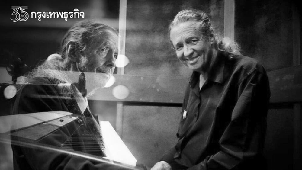 """""""บรูซ แกสตัน"""" ปรมาจารย์ดนตรีไทยร่วมสมัย จากไปในวัย 74 ปี"""