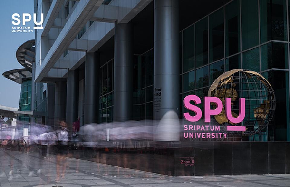 """""""SPU"""" ประกาศเปิดรับสมัคร """" มืออาชีพ"""" ในสายงานต่างๆ เพื่อร่วมทำงานการศึกษา"""