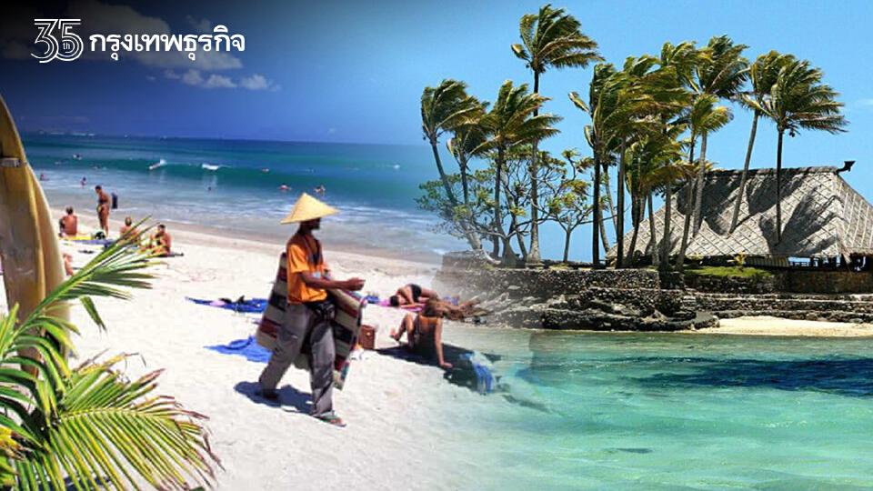 บาหลีเปิดเกาะบททดสอบแรกฟื้นท่องเที่ยว