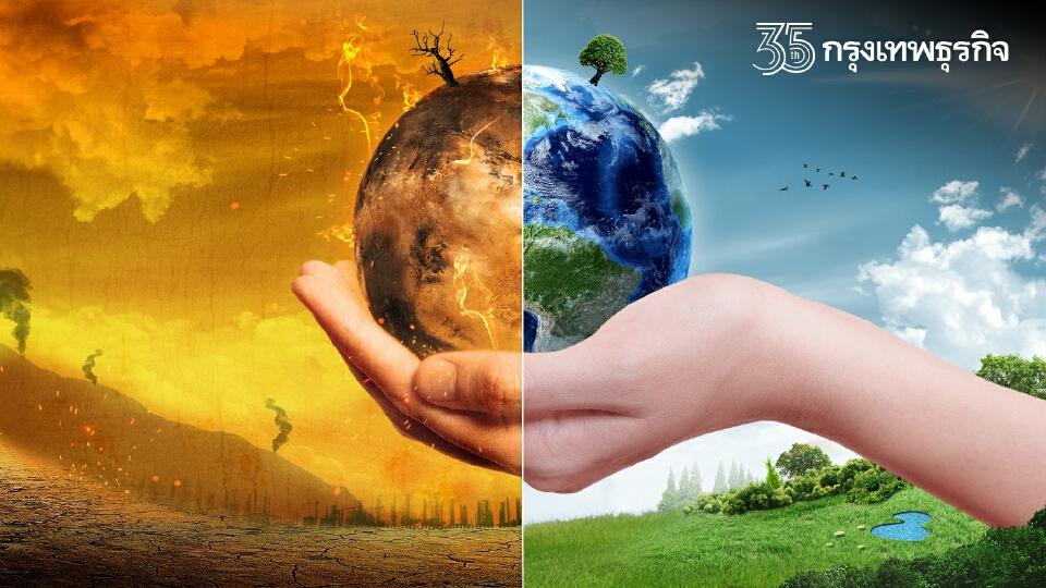 """เมื่อ """"โลกร้อน"""" ขึ้น 1.2 องศาฯ มนุษย์จะเจอ """"ภัยพิบัติ"""" อะไรบ้าง?"""