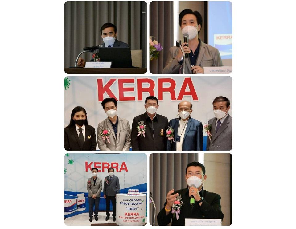 แพทย์และนักวิจัยไทย ค้นพบยาสมุนไพรต้านโควิด19 ประสิทธิภาพสูง